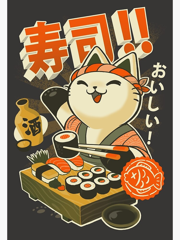 Sushi Chef Cat - Funny Restaurant Kitty - Japanese Food by BlancaVidal