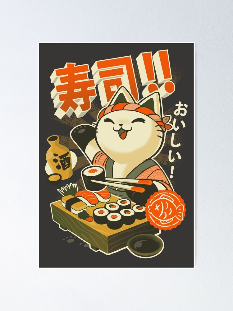 Alternate view of Sushi Chef Cat - Funny Restaurant Kitty - Japanese Food Poster
