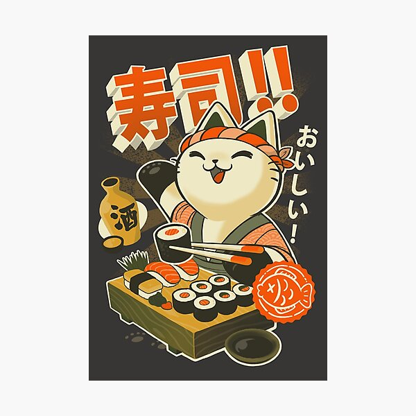 Sushi Chef Cat - Funny Restaurant Kitty - Japanese Food Photographic Print
