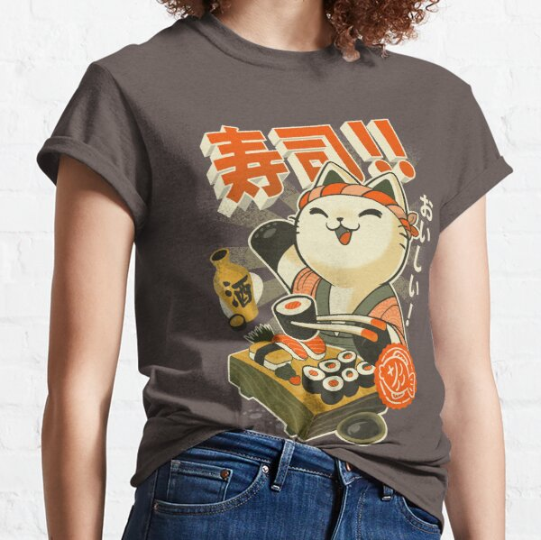 Sushi Chef Cat - Funny Restaurant Kitty - Japanese Food Classic T-Shirt