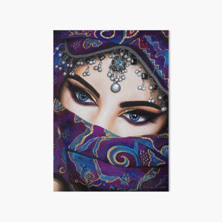 Reem * Rectangular Edit Art Board Print