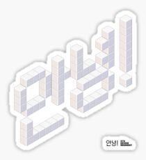 8-bit Annyeong! (White Sticker) Sticker