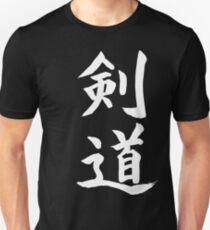 Japanese Kendo T-Shirt T-Shirt