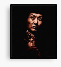 巫 Canvas Print
