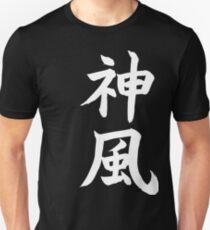 Japanese Kamikaze T-Shirt T-Shirt