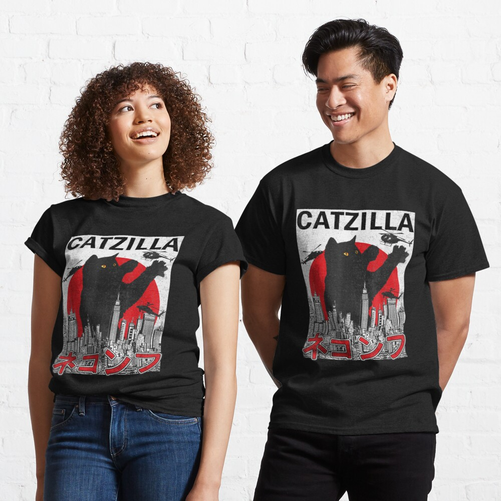 Vintage Catzilla Japanese Sunset Style Cat Kitten Lover Classic T-Shirt