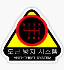 KDM - Anti-Theft System (Pattern 5) (dark) Sticker