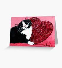 Yarn Love Greeting Card