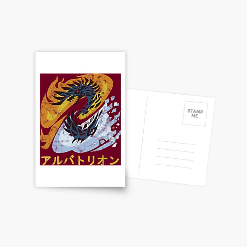 Monster Hunter World Iceborne Alatreon Kanji Postcard By