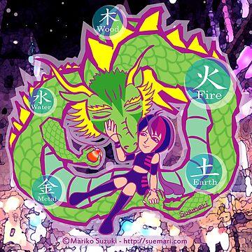 Universal Dragon by suemari