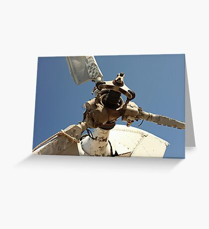 Helicopter Blades 7817 Greeting Card