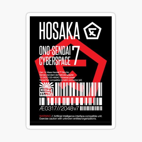 Hosaka Ono-Sendai Cyberspace 7 Label - Prints/Sticker only Sticker