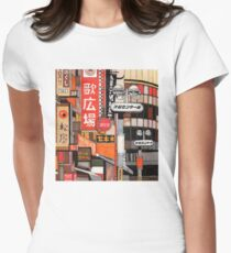 Tokyo Street Signs Women's Fitted T-Shirt