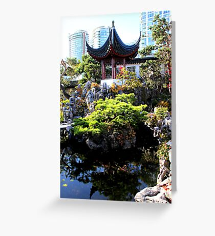 Chinese Pavillion Greeting Card