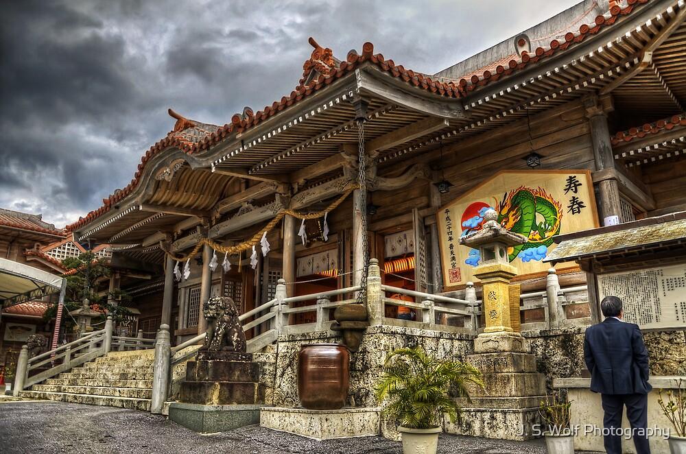 Futenma Shrine by jswolfphoto