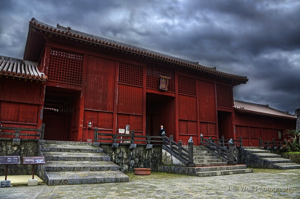 Shuri Castle Entrance by jswolfphoto