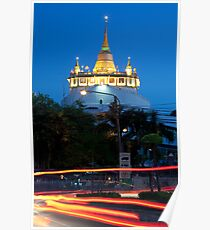 Wat Saket and the Golden Mount Poster