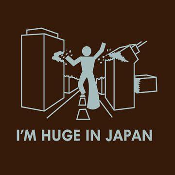 Huge In Japan by Nitroman184