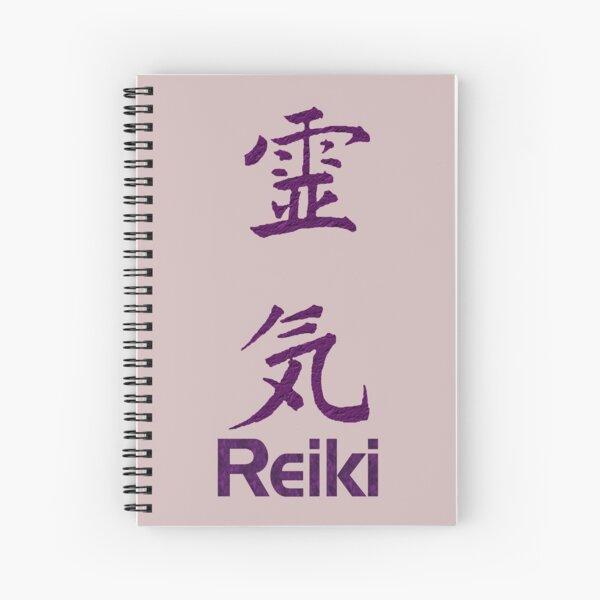 Reiki Symbol In Purple  Spiral Notebook