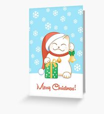 White Christmas Cat Greeting Card