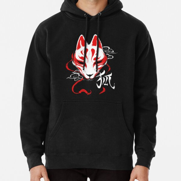 Kitsune Mask - Japanese Traditional Fox - Kanji Ink Pullover Hoodie