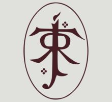 J. R. R. Tolkien Monogram | Unisex T-Shirt