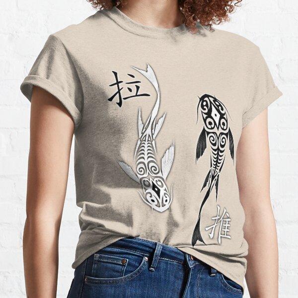 Avatar - Tui & La Classic T-Shirt