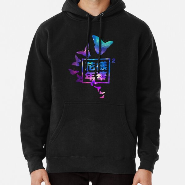 """""""THE MOST BEAUTIFUL MOMENT IN LIFE"""" BUTTERFLY GALAXY LOGO Pullover Hoodie"""