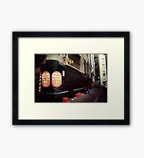 Melbourne streetscape Framed Print
