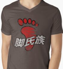 The Foot Clan Men's V-Neck T-Shirt