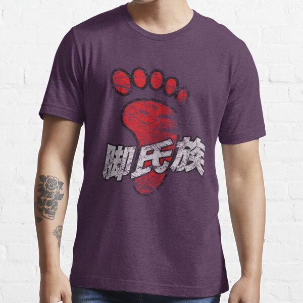 The Foot Clan Essential T-Shirt