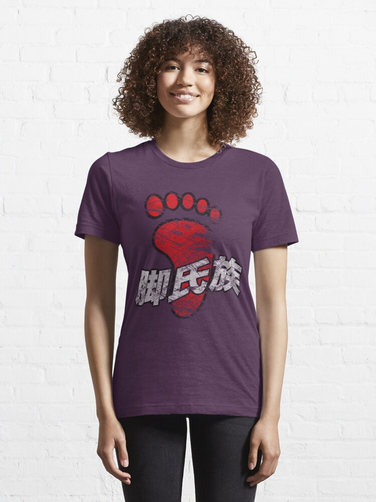 Alternate view of The Foot Clan Essential T-Shirt