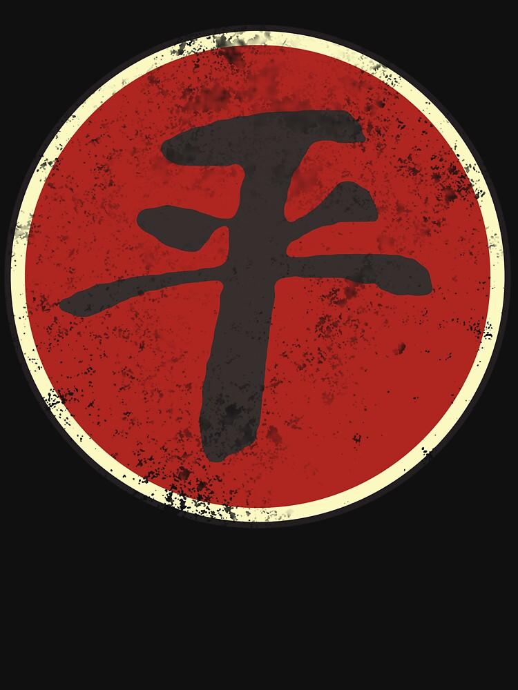 Equalists Logo | Unisex T-Shirt