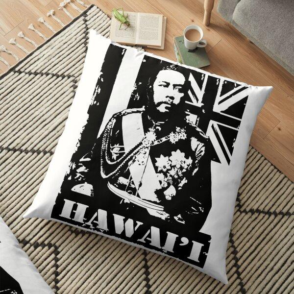 Hawai'i King Kalakaua by Hawaii Nei All Day Floor Pillow