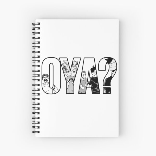 Oya? Spiral Notebook