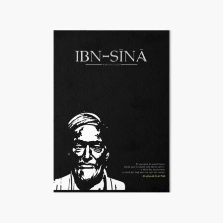 A Quote By Ibn Sina Art Board Print