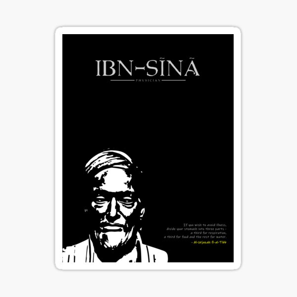 A Quote By Ibn Sina Sticker