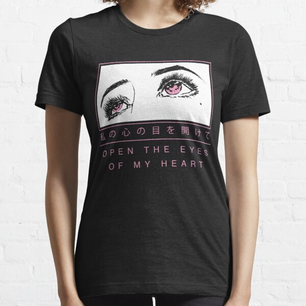 Open The Eyes of my Heart Essential T-Shirt