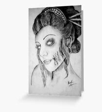 Beautiful Zombie Greeting Card