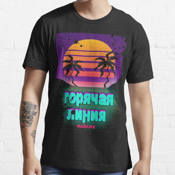 Hotline Miami Essential T-Shirt