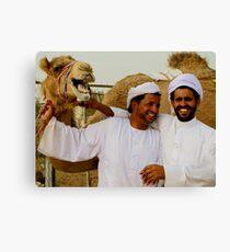 Doha Camel Market Canvas Print