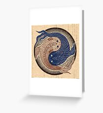 yin yang fish, shuiwudao mandala Greeting Card