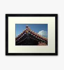 Chinese Shapes And Patterns Framed Print