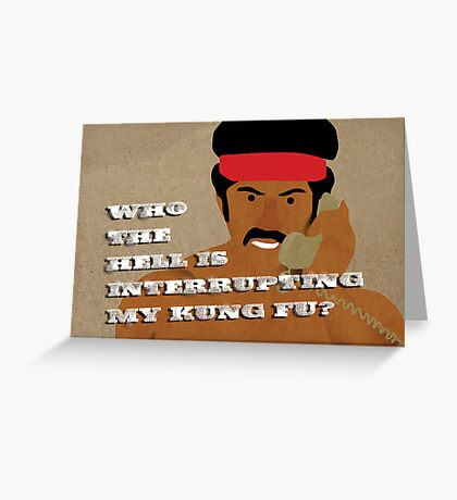 Black Dynamite's Kung-Fu Greeting Card
