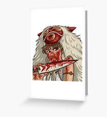 Mononoke's Bloody Knife Greeting Card