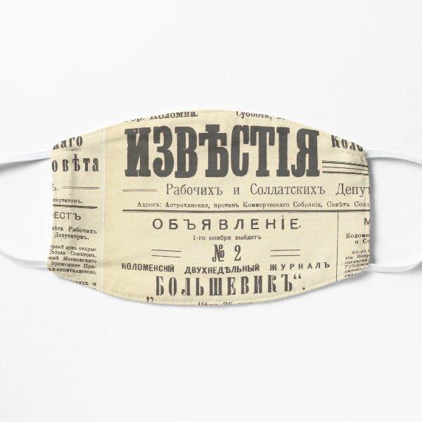 Old Russian Newspaper Известия Рабочихъ и Солдатскихъ Депутатовъ Flat Mask