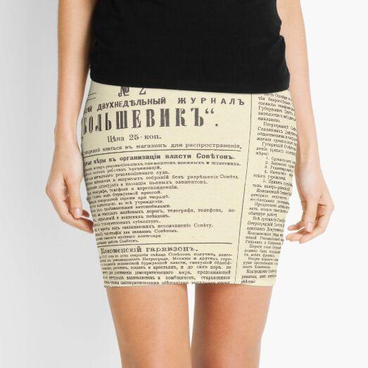 Old Russian Newspaper Известия Рабочихъ и Солдатскихъ Депутатовъ Mini Skirt
