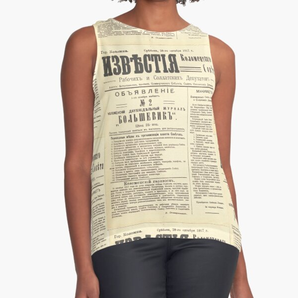 Old Russian Newspaper Известия Рабочихъ и Солдатскихъ Депутатовъ Sleeveless Top