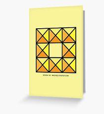 Design 138 Greeting Card