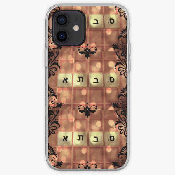 Grandmother in Hebrew, Savta, Safta, Savta, Hebrew name  iPhone Soft Case